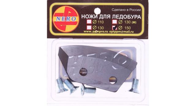 Ножи для ледобура полукруглые универсальные, d150 мм, набор 2 шт. 1