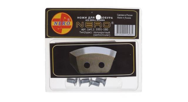 Ножи для ледобура полукруглые, d180 мм, набор 2 шт. 1