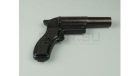 Ракетница СПШ-44 / СССР [сиг-71] Б/У