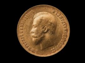 5101 10 рублей 1902 г. Николай II