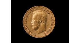 10 рублей 1900 г. Николай II / Оригинал клеймо (Ф • З) [нум-9]