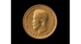10 рублей 1899 г. Николай II / Оригинал клеймо (Э Б) [нум-11]