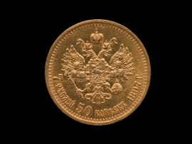 5124 7 рублей 50 копеек 1897 г. Николай II