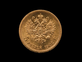 5130 5 рублей 1902 г. Николай II