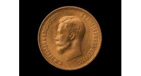 10 рублей 1899 г. Николай II / Оригинал клеймо (А • Г) [нум-20]