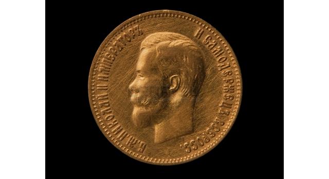 10 рублей 1899 г. Николай II / Оригинал клеймо (Ф З) [нум-21]