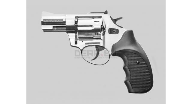 Холостой револьвер Таурус-СО / TAURUS-CO хромированный калибра 10ТК (Курс-С) под 10ТК [мт-706]