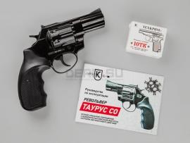 5681 Охолощённый револьвер Таурус-СО