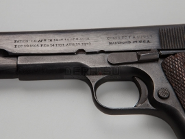 5697 Макет массогабаритный Colt M1911