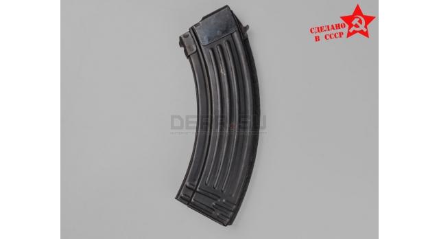 Магазин для АК-47/АКМ (7.62х39-мм) / На 30 патронов черный металический склад [ак-279]