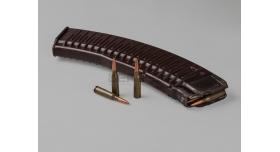 Магазин для РПК-74 / На 45 патронов слива ребристый (вафля) [ак-22-1]