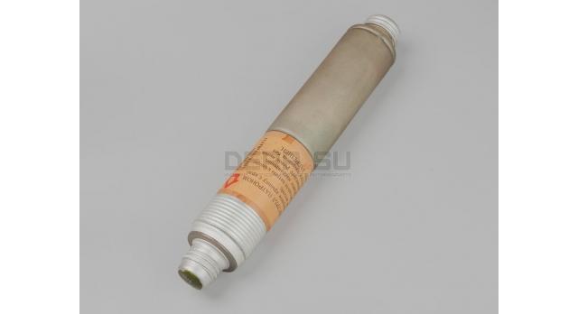 Зажигательный дымовой патрон / Патрон ЗДП [сиг-52]
