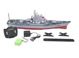 Радиоуправляемый корабль Heng Tai линкор Ямато 2.4G 1/250 1