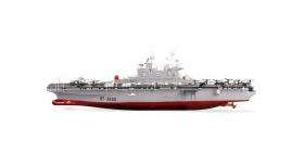 Радиоуправляемый корабль Heng Tai десантный корабль Wasp  2.4G 1/350 2