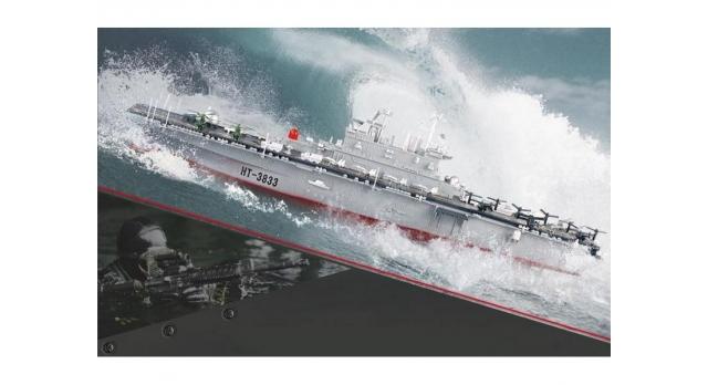 Радиоуправляемый корабль Heng Tai десантный корабль Wasp  2.4G 1/350 5