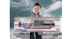 Радиоуправляемый корабль Heng Tai десантный корабль Wasp  2.4G 1/350 6