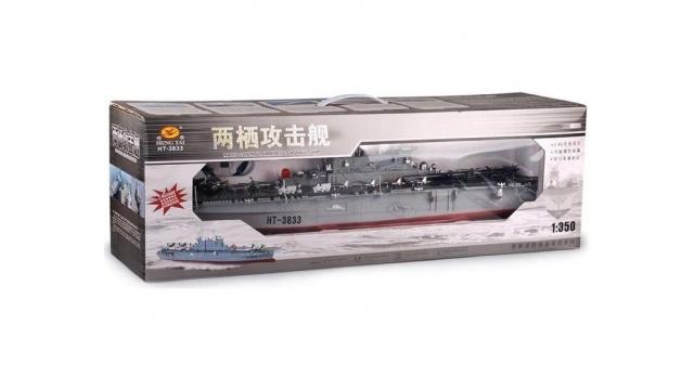 Радиоуправляемый корабль Heng Tai десантный корабль Wasp  2.4G 1/350 7