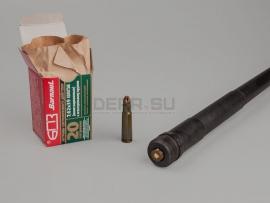5890 Ствол СХП для Mauser 98k