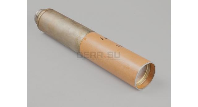 Зажигательный дымовой патрон (ЗДП-МФЭ) / Патрон ЗДП без ручного броска [сиг-302]