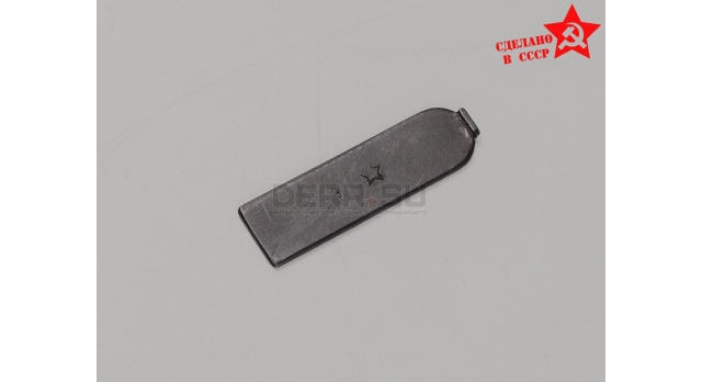 Пластина пятки для магазина пистолета ТТ / Оригинал склад клеймо Звезда [тт-153]