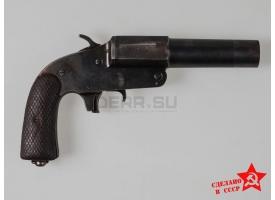 Ракетница ОСП-30