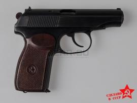 6084 Охолощённый пистолет Макарова (ПМ)