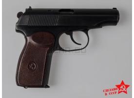 Охолощённый пистолет Макарова (ПМ)
