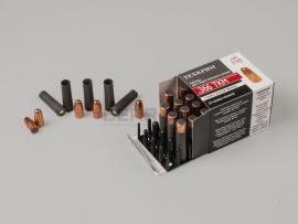 6094 Комплект .366 ТКМ пуля с капсюлированной гильзой