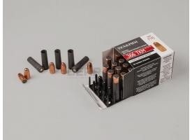 Комплект .366 ТКМ пуля с капсюлированной гильзой