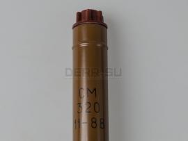 6125 Сигнальная мина