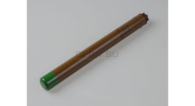 Сигнальная мина /  СМ-320 оригинал склад [сиг-303]