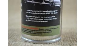 """Черная оружейная краска """"Оникс""""/Полимерная черная матовая, 140 мл [мт-988]"""