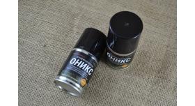"""Черная оружейная краска """"Оникс""""/Полимерная черная глянец, 140 мл [мт-989]"""