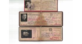 Комплект из трех документов Козявкина И.К. (Бауманский Районный Совет)