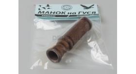 Манок на гуся / Военохот эконом из дерева [сн-290]