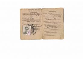 Красноармейская книжка Старцева В.П.