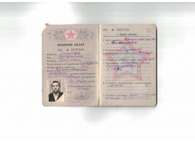 Военный билет Старцева В.П.