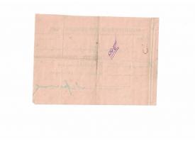 Справка с подписью Л. Мехлиса о присвоении военного звания