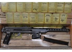 Охолощённый пистолет-пулемёт Судаева (ППС) / Под холостой патрон 10х31 [со-20]