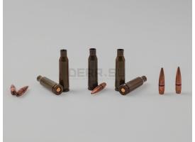 Комплект 5.45х39-мм (для АК-74) пуля с декапсюлированной гильзой