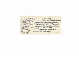 Справка об эвакуации Соколовой-Богомоловой из Москвы, 1944 год