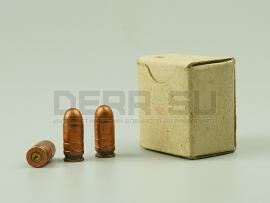 643 Учебные патроны 9х18-мм для пистолета ПМ