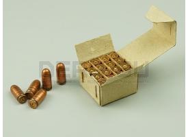 Учебные патроны 9х18-мм для пистолета ПМ/Оригинал склад [пм-25]