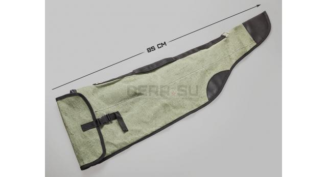Чехол для оружия /  Военохот для 2-х ствольного ружья брезентовый длинна 85 см [сн-306]