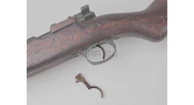 Спусковой крючок для Mauser 98k / Оригинал склад [мау-29]