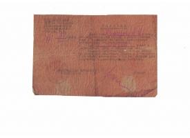 Справка Комарову Г.А. для получения билета. Москва, 1943 год