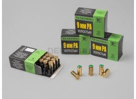 Холостые и газовые патроны 9 мм РА (9х22-мм, 10х22-мм)