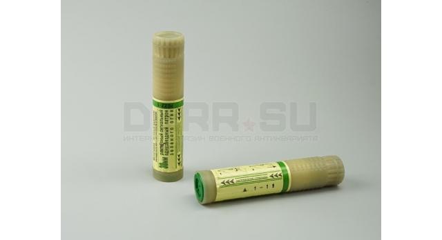 Реактивный сигнальный патрон (РСП-Д) [сиг-96] / РСП-30 Зеленого огня в пластиковом корпусе [сиг-86]