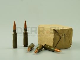 650 Учебные патроны 5.45х39-мм для АК-74