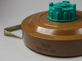6504 Унифицированная дымовая шашка (УДШ)